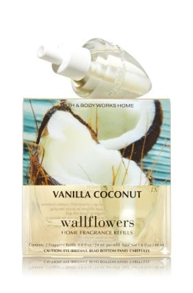 スパークそれにもかかわらず世界の窓【Bath&Body Works/バス&ボディワークス】 ルームフレグランス 詰替えリフィル(2個入り) バニラココナッツ Wallflowers Home Fragrance 2-Pack Refills Vanilla Coconut [並行輸入品]