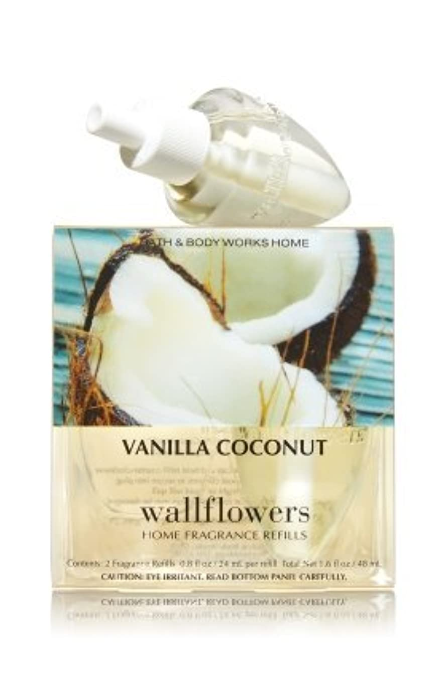 リサイクルする収穫メールを書く【Bath&Body Works/バス&ボディワークス】 ルームフレグランス 詰替えリフィル(2個入り) バニラココナッツ Wallflowers Home Fragrance 2-Pack Refills Vanilla Coconut [並行輸入品]