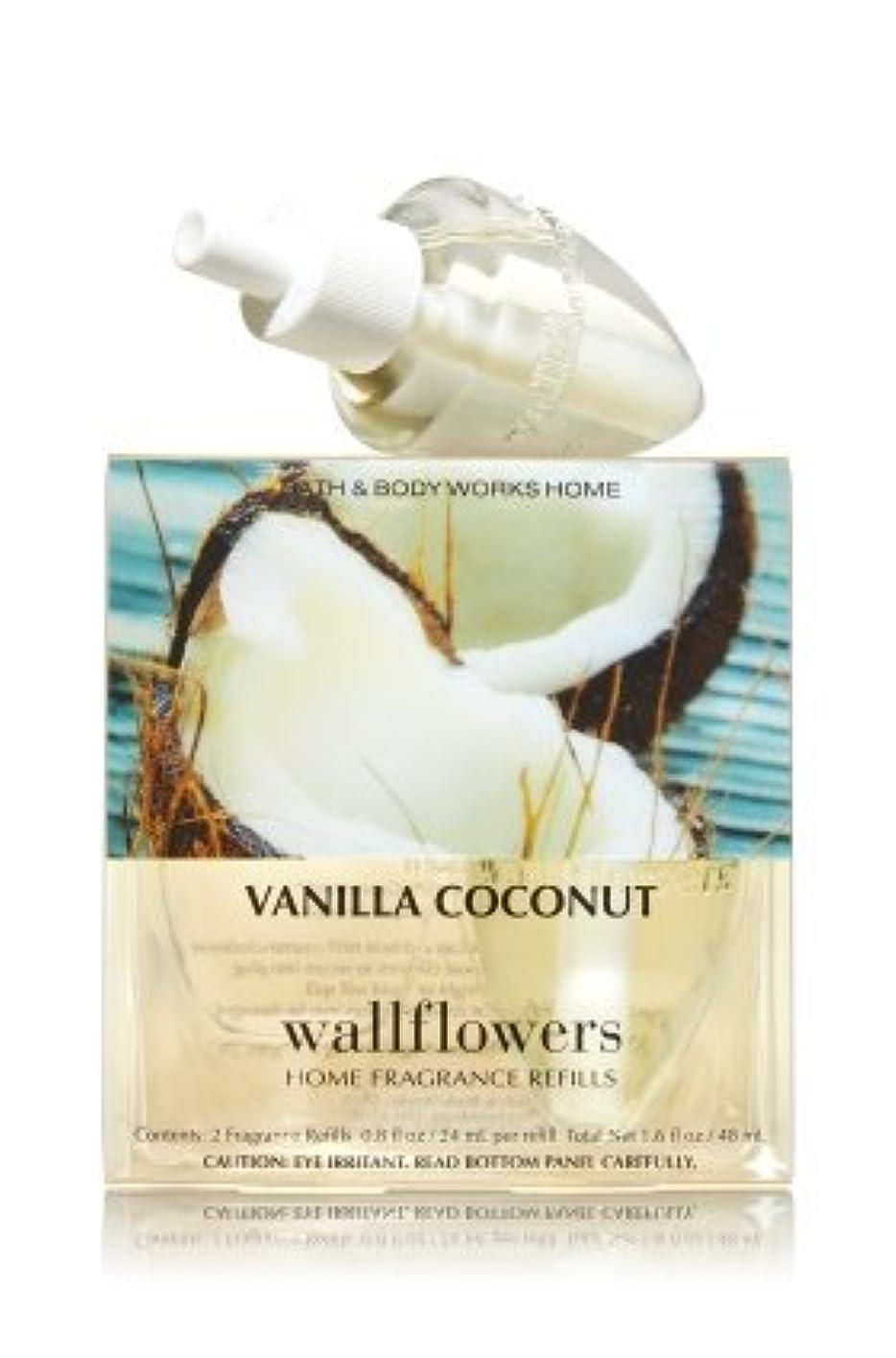 立ち向かうギャロップほめる【Bath&Body Works/バス&ボディワークス】 ルームフレグランス 詰替えリフィル(2個入り) バニラココナッツ Wallflowers Home Fragrance 2-Pack Refills Vanilla Coconut [並行輸入品]