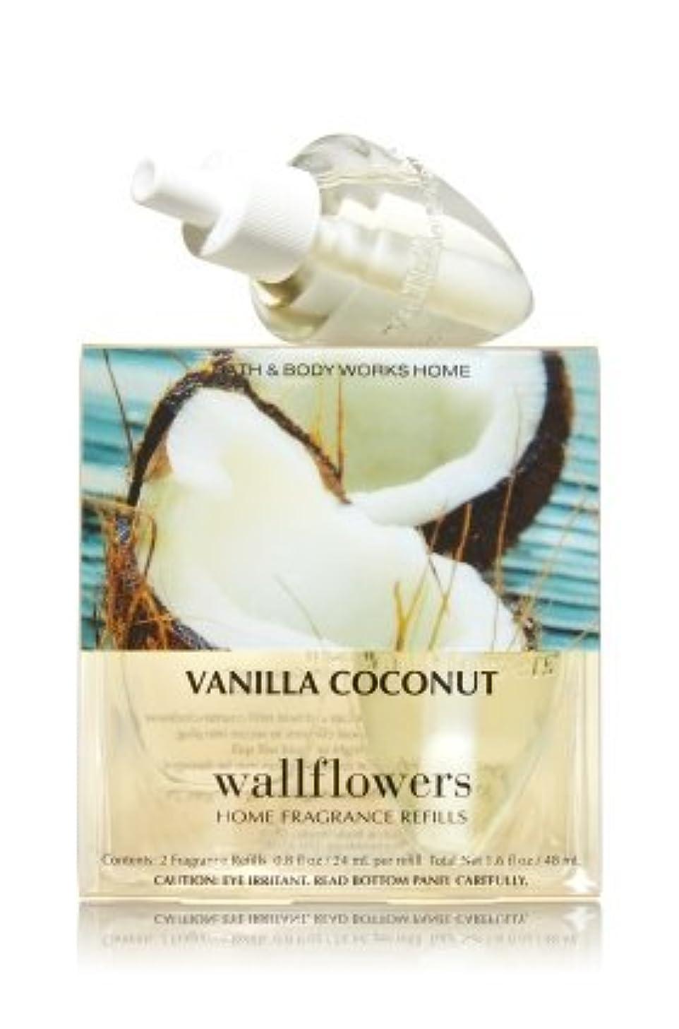 哲学激怒機構【Bath&Body Works/バス&ボディワークス】 ルームフレグランス 詰替えリフィル(2個入り) バニラココナッツ Wallflowers Home Fragrance 2-Pack Refills Vanilla Coconut [並行輸入品]
