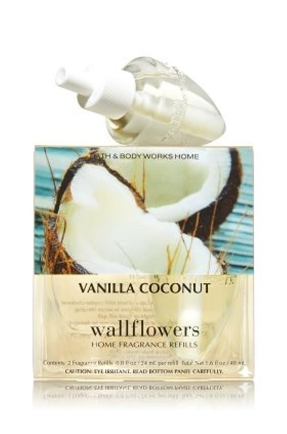 ペパーミントブレイズく【Bath&Body Works/バス&ボディワークス】 ルームフレグランス 詰替えリフィル(2個入り) バニラココナッツ Wallflowers Home Fragrance 2-Pack Refills Vanilla Coconut [並行輸入品]