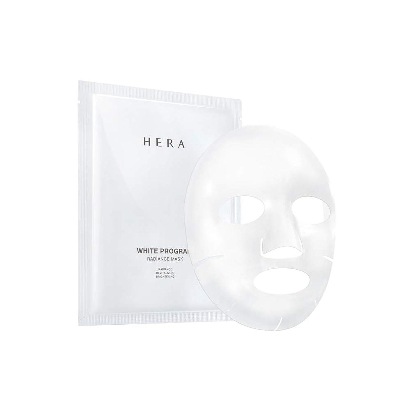 魅惑的なインデックス再生【HERA公式】ヘラ ホワイト プログラム ラディアンス マスク 6枚入り/HERA White Program Radiance Mask 6Sheets