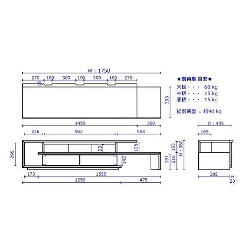 朝日木材加工『SwingSP(スウィング)SP-SEA1750』
