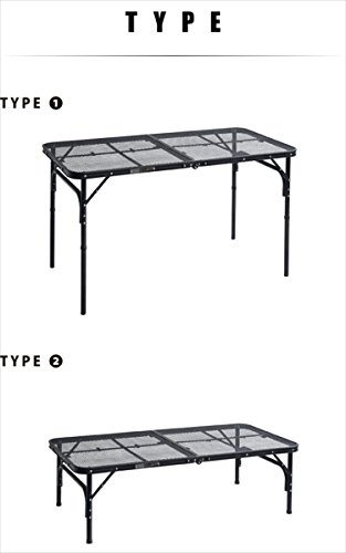 YAMAZEN(山善)『タフライトテーブル』