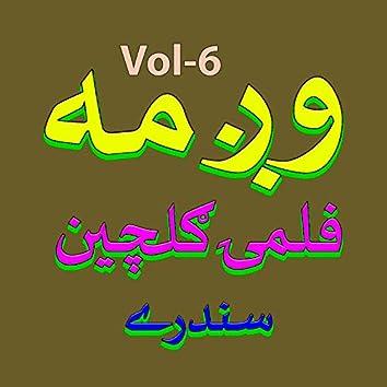 Filmi Gulcheen Sandaray, Vol. 6