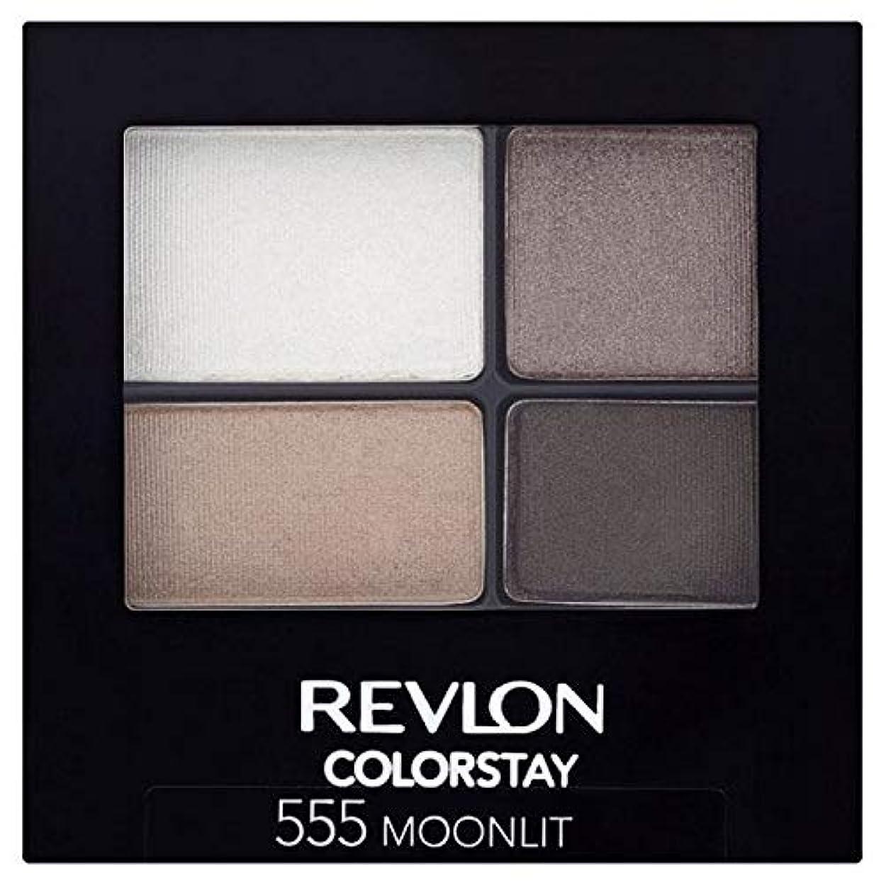 絶望的なはぁ最初[Revlon ] レブロンColorstay 16時間のアイシャドウは555月光 - Revlon Colorstay 16 Hour Eye Shadow Moonlight 555 [並行輸入品]