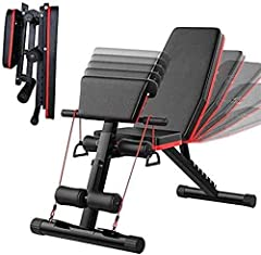 This foldable weight benches press rack is the ultimate in all round free weight and benchs workouts This benchs weight bench adjustable offers high quality steel and paint work and has rubber feet to keep the metal frame from damaging flooring and t...