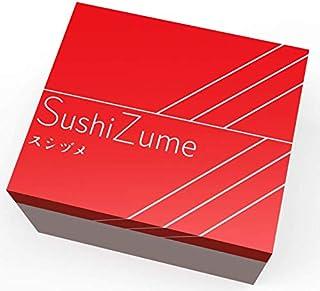 SushiZume スシズメ 2人用 ボードゲーム 寿司