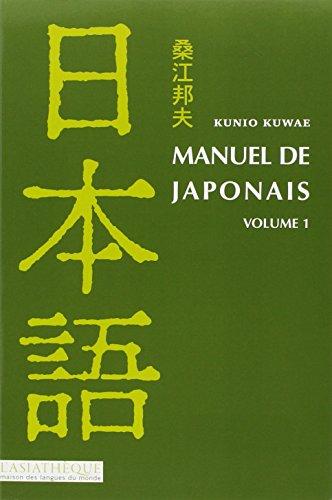 Manuel de japonais volume 1, livre + CD MP3