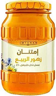 Imtenan Spring Flowers - Pure Bee Honey, 800 gm