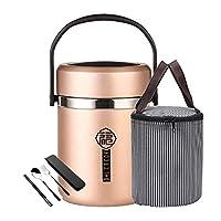 弁当箱1.6L/1.8L/2.2L真空フードジャー子供の大人のための100%ステンレス鋼ポータブルマルチティア弁当箱漏れ防止Stackbleランチコンテナ,金,1.6L