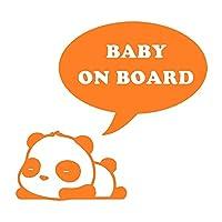 chunyi 寝ているパンダかわいい漫画車のステッカーベイビー上の赤ちゃんPVC防水日焼け止めデカール15 x 14 cm (Color : 4, Size : 15 x 14 cm)