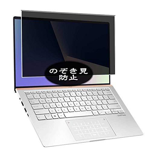 """Vaxson - Pellicola protettiva per privacy compatibile con ASUS ZenBook 14 UX433 UX433FAC 14"""", pellicola anti spia [vetro temperato]"""