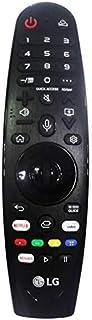 جهاز تحكم عن بعد لشاشة ال جي ماجيك مع الماوس الذكية - موديل 2724969210802