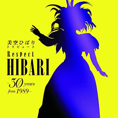 美空ひばりトリビュート Respect HIBARI -30 years from 1989- - V.A.
