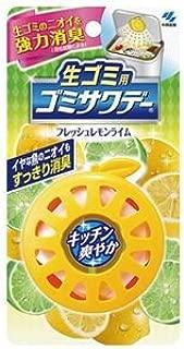 小林製薬 生ごみ用ゴミサワデー フレッシュレモンライム 1個 ×15セット