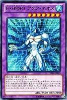 遊戯王カード 【E・HERO アクア・ネオス】 DE01-JP023-R ≪デュエリストエディション1≫