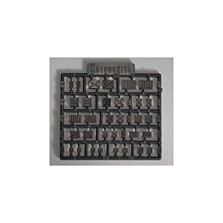 コトブキヤ M.S.G モデリングサポートグッズ プラユニット 角モールドIII ノンスケール プラモデル用パーツ P127R