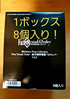 Fate/Grand Order ミニチュアプロップコレクション 1BOX