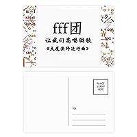 中国語のグランドウィザード・マーチ 公式ポストカードセットサンクスカード郵送側20個