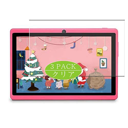 Vaxson Protector de pantalla compatible con HAEHNE MY-Q8 Kids Kinder Tablet 7 pulgadas, protector de película de TPU [no protectores de vidrio templado]