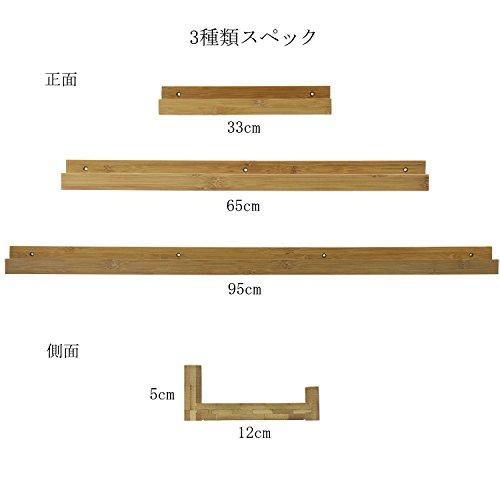 miidoo飾り棚壁掛け竹製棚壁DIY壁掛けラックシェルフ壁掛け棚日常の空間ウォールシェルフおしゃれ一字式オープンシェルフ·ラック収納家具(ブラウン,S33cm)