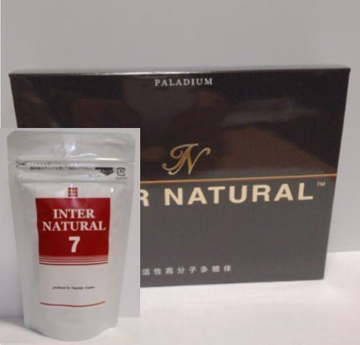 スタッフ技術不良品インターナチュラル (INTER NATURAL) 30包+7包 セット
