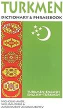 Turkmen-English/English-Turkmen Dictionary & Phrasebook (Hippocrene Dictionary & Phrasebooks) (English and Turkmen Edition)