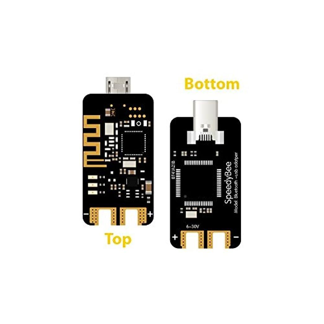 バンケット性格治すSpeedybee Bluetooth-USBアダプタSpeedybee F4 FPVフライトコントローラ用iOSおよびAndroid 2-6Sでサポートされる第2世代モジュール