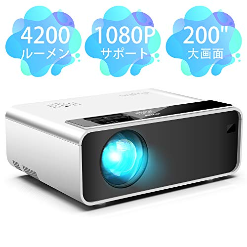 Mini Projector for iPhone, ELEPHAS Movie Projector with 1080P HD Portable Projector with 4200 Lux and 200' Screen, Compatible with Android/iOS/HDMI/USB/SD/VGA[2020 Latest Version]