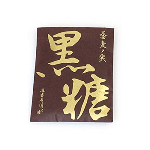 京都 金平糖専門店 緑寿庵清水 特選金平糖 蕎麦の実黒糖 こんぺいとう