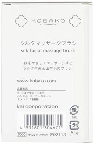 KOBAKO(コバコ)シルクマッサージブラシ