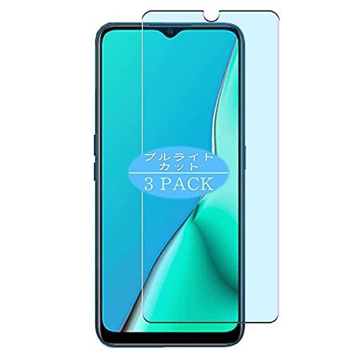 VacFun 3 Piezas Filtro Luz Azul Protector de Pantalla, compatible con ZTE Voyage 10, Screen Protector Película Protectora(Not Cristal Templado)