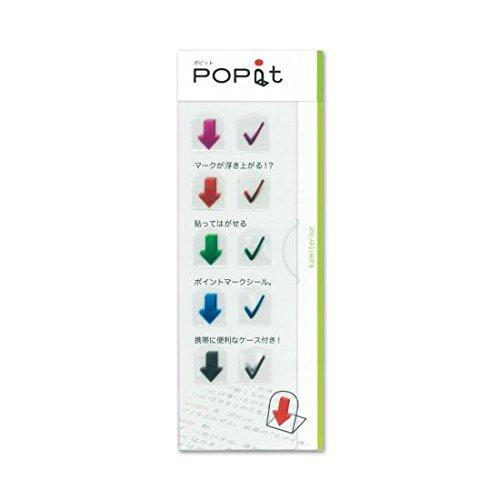 kamiterior popit/Pop Up Post it (Pfeil) pi-2