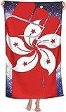 Mikrofaser Strandtuch Decke Resist Faust Faust Hong Kong Flagge Badetücher für Erwachsene Kinder Mädchen Jungen & Baby Designed Badetuch