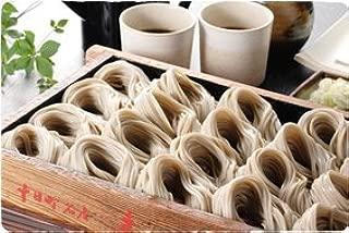"Tokamachi especialidad ""Tsumari trigo sarraceno ? mont?"