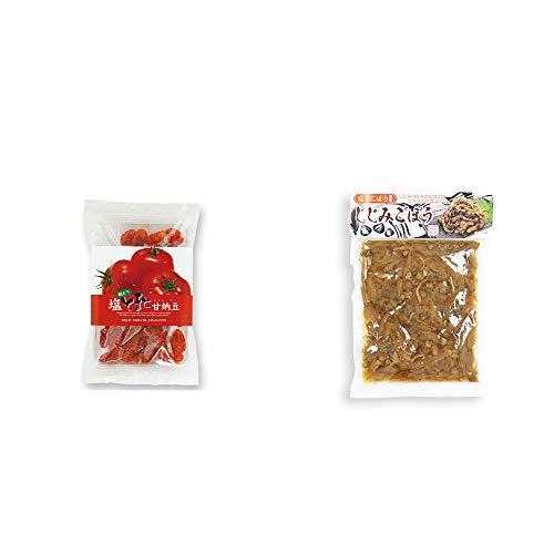[2点セット] 朝どり 塩とまと甘納豆(150g)・しじみごぼう(300g)