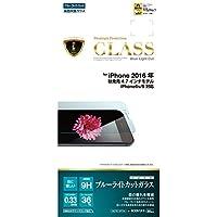 ラスタバナナ iPhone 7 バリアパネルガラス ブルーライトカット  GE751IP7A