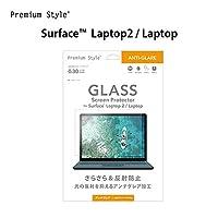 Surface Laptop2 / Laptop ガラスフィルム アンチグレア マット さらさら 強化ガラス 9H 保護フィルム 全面 全面保護 ガラス フィルム 防指紋 指紋防止 保護シール フィルム シール 液晶保護ガラス SurfaceLaptop2 サーフェス Microsoft マイクロソフト s-pg_7b723