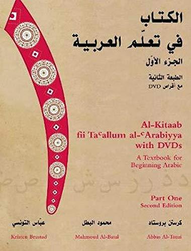 Al-Kitaab fii Ta'allum al-'Arabiyya with DVDs: A Textbook...