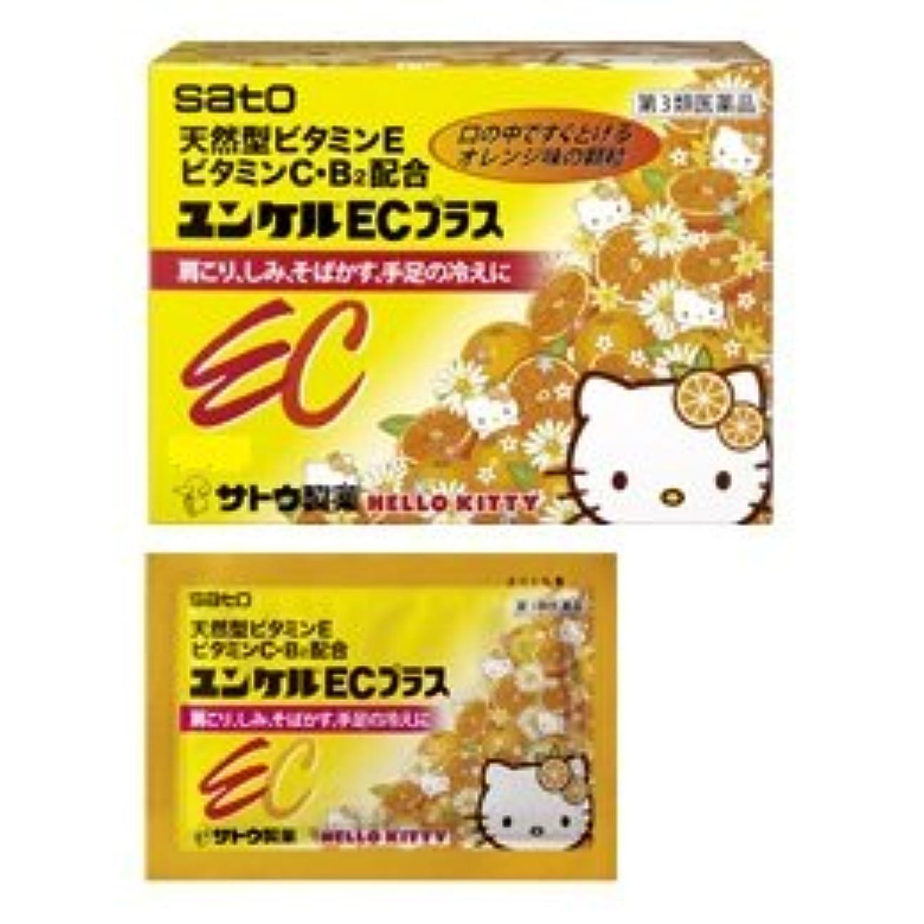 物語演劇結果【第3類医薬品】ユンケルECプラス 96包 ×2