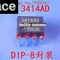 10PCS NJM3414AD 3414AD JRC3414AD DIP8 In Stock