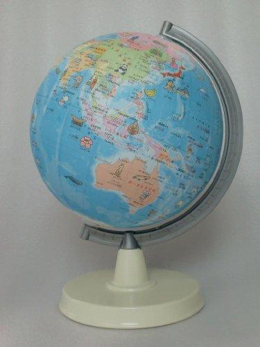 昭和カートン『絵入りひらがな地球儀』