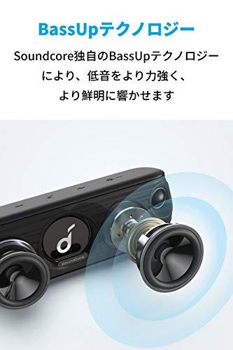『Anker Soundcore Motion+ Bluetooth スピーカー 防水 高音質 重低音 apt-X 30W出力 12時間連続再生 IPX7 パッシブラジエーター iPhone & Android 対応 ブラック』の3枚目の画像