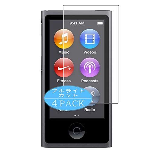 VacFun 4 Piezas Filtro Luz Azul Protector de Pantalla, compatible con Apple iPod nano 7 nano7 7th, Screen Protector Película Protectora(Not Cristal Templado) NEW Version