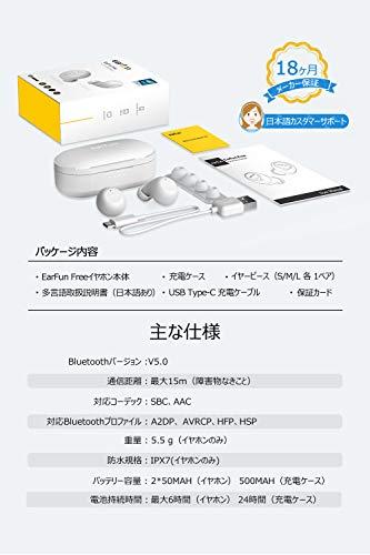 41Y6N2ZW 2L-「EarFun Free 2020 最新進化版 完全ワイヤレスイヤホン」をレビュー。さらに使いやすくなりました