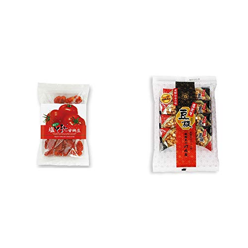 [2点セット] 朝どり 塩とまと甘納豆(150g)・飛騨銘菓「打保屋」の駄菓子 豆板(8枚入)