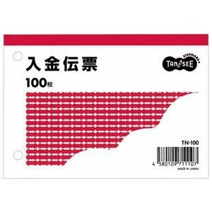 TANOSEE 入金伝票 B7ヨコ型 100枚 1冊 ×60セット