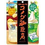 サクマ製菓 コメダ珈琲店キャンデー ブーツドリンクアソート 67g ×1袋