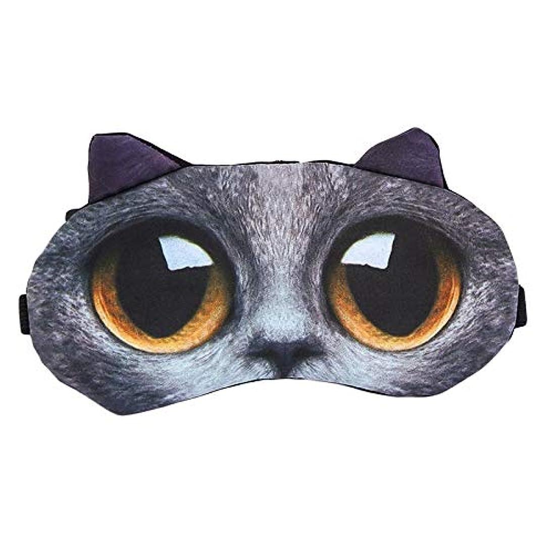 ボトルネックずんぐりした傑出したNOTE 3d漫画の動物のアイマスクかわいい旅行エイド睡眠残りシェード睡眠マスクカバーソフト睡眠マスク援助ナップシェードメイクアップアイケア